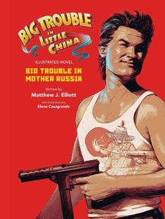 Big Trouble in Mother Russia